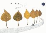 Jesenje lišće u umetničkoj formi